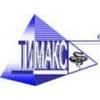 ООО Тимакс Владивосток