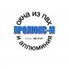 ООО ПРОЛЮКС-М