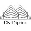 ООО СК-Гарант Санкт-Петербург