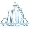 ООО Строительная компания ПромГрадСтрой