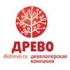 ООО Девелоперскя компания Древо