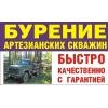 Казбурвод Казань