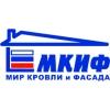 ООО Мир Кровли и Фасада Казань
