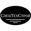 ООО СпецТехСтрой Казань