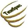 ООО Тимбрис