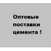 ООО СтройБазисАкти Москва