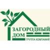 """ООО """"Загородный дом"""" Москва"""
