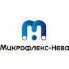 ООО Микрофлекс-Нева Санкт-Петербург