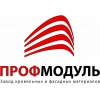 ООО ПрофМодуль Тюмень