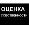 """ООО Финансовая группа """"АРФ"""""""