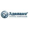 ООО АДЕЛАНТ Казахстан