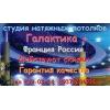 ИП ИВАНОВ Казань