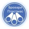 ООО Бровары-Пластмасс Украина