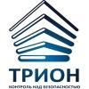 ООО Трион Екатеринбург