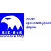 """ТОО """"Biz-Ber"""" Казахстан"""