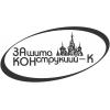 ООО Защита Конструкций - Кубань Краснодар