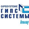 ООО ГипсСистемыКама
