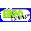 ЕвроВанна Ставрополь