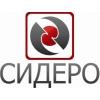 ООО Металлоторгующая компания Сидеро