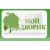 ООО Мой Дворик Южно-Сахалинск