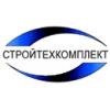 ООО СтройТехКомплект Казань