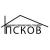 """Единая сервисная служба """"ПСКОВ"""" Псков"""