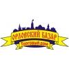 Орловский базар, ТД стройматериалов