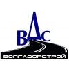 ООО ВолгаДорСтрой Волжский