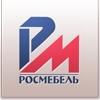 ООО РосМебель