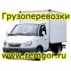 ООО Ремгор Москва