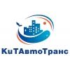 ООО КиТАвтоТранс Ижевск