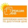 ООО Премиум ОКНА Москва