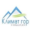 ООО Климат гор Москва
