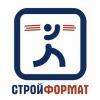 Стройформат магазины отделочных материалов Тольятти