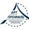Центр Поликарбоната Новокузнецк