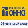 ООО Глобал Москва