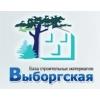 ООО строительная база Выборгская
