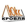 ЛюксКровля Ростов-на-Дону