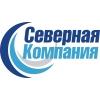ООО Северная Компания Санкт-Петербург