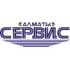 АО АЛМАТЫ СЕРВИС Казахстан