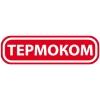 Термоком Новосибирск