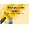 ИП Евроремонт Казань