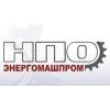 энергомашпром Ростов-на-Дону