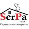 ООО СЕРПА плюс
