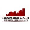 ООО Новостройки Казани