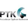 ООО ТД Региональная трубная компания - Самара