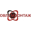 ООО ОВЛ-Монтаж Москва