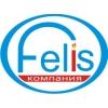 """Компания """"Felis"""" Иркутск"""