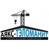 ООО Аякс-Тэломанит