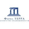 ООО Фирма ТЕРРА агентство недвижимости Ростов-на-Дону
